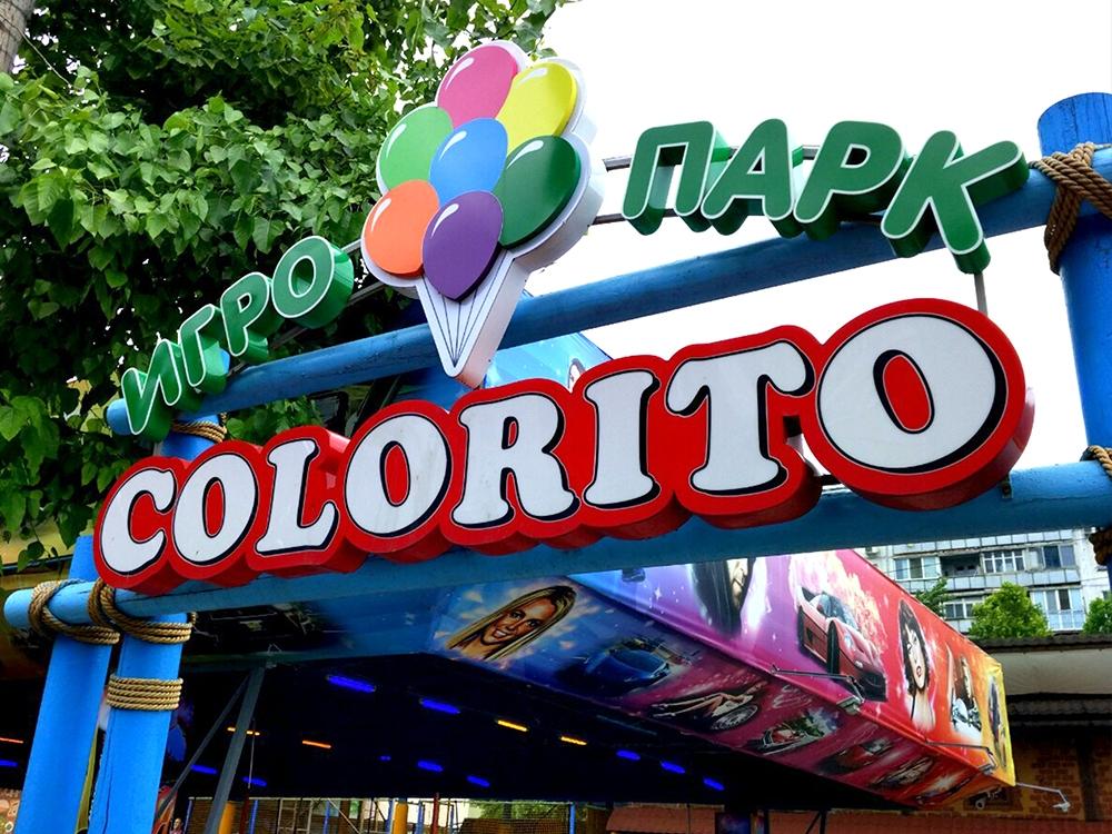 Colorito3