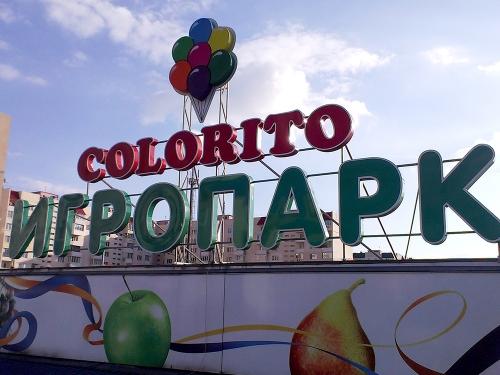 Colorito2