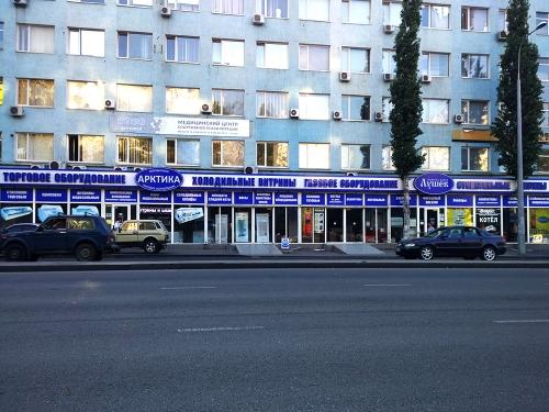 Lushev