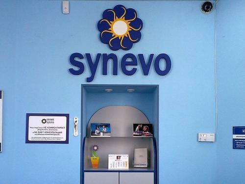 synevo2